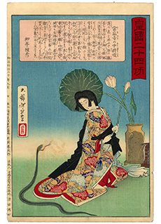Princess Chūjō of the Taima Temple by Tsukioka Yoshitoshi